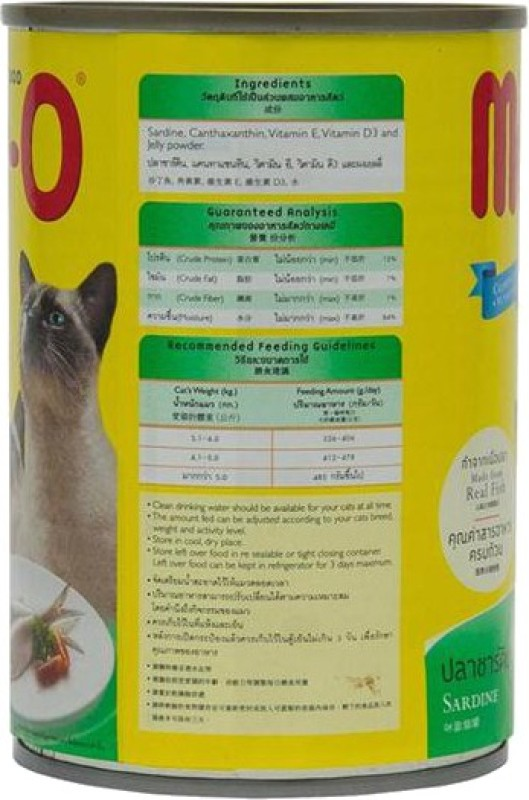 Me-O Sardine Sea Food Cat Food(400 g Pack of 1)