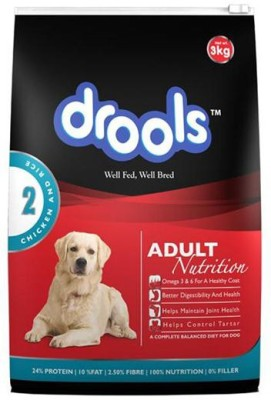 Drools Rice Chicken, Rice Dog Food