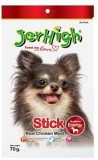 JerHigh 3 Pack of Stick 70gm Chicken Dog...