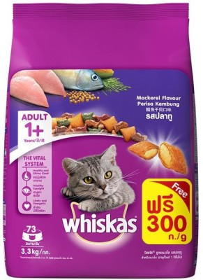 Whiskas Mackerel Flavour Perisa Kembung Fish Cat Food