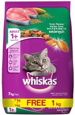 Whiskas Tuna Fish Cat Food