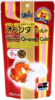 Hikari Oranda Gold 100g | Floating Type Mini Pellet NA Fish Food