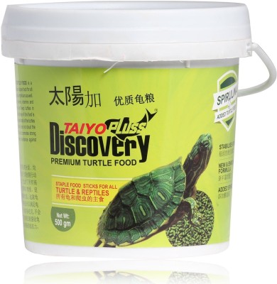 taiyo Taiyo Turtle Food Sea Food Turtle Food