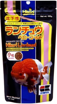 Hikari Lionhead 100g NA Fish Food