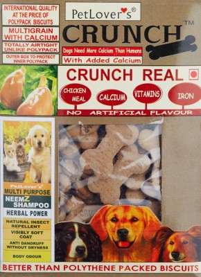 Pet Lovers Crunch Real Chicken Dog Food