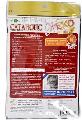 Rena Neko Soft Jerky Sliced Chicken Cat Food