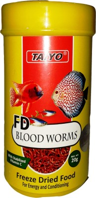 Taiyo Blood Worms 20gm Fish Fish Food