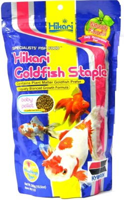 Hikari GoldFish Staple 300g | Floating Type Baby Pellet NA Fish Food
