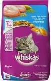 Whiskas Dry Meal Pocket Ocean Fish Cat F...
