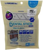 Forcans DENTAL.S.F Blue (Small Star) 220...
