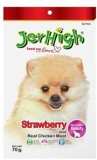 JerHigh 3 Pack of 70gm Strawberry Dog Fo...
