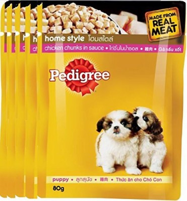 Pedigree Chunks Chicken Dog Food