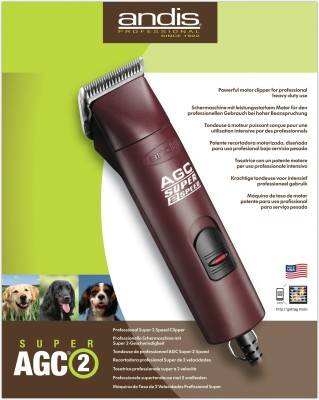 Andis 23145 Maroon Pet Hair Trimmer