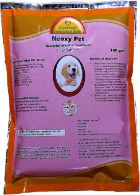 Growel Internal Anti-fungal Medication Powder(100 g)