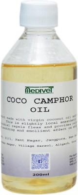 Medivet Skin & Coat Care Liquid(200 ml)