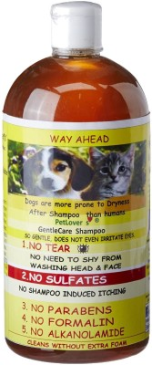 Pet Lovers Gentle Care Dog Shampoo