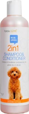 Forbis All Purpose Classic 2 in 1 Dog Shampoo