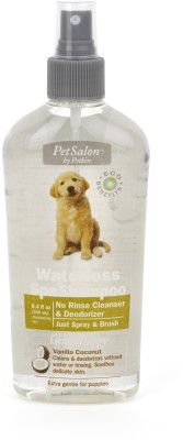 Petkin All Purpose Waterless Spa Dog Shampoo