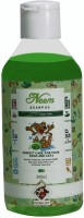 Robust All Purpose, Allergy Relief Neem, Aloe Vera Dog Shampoo(200 ml)