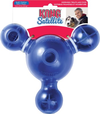 Kong Satellite Treat Dispenser Treat Dispensing Toy For Dog