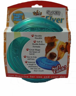 Super Dog Rubber Fetch Toy For Dog