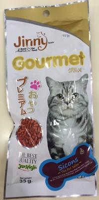 Jerhigh Jinny Cat Treat(40 g, Pack of 1)