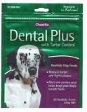 Choostix Dental Plus With Tarter Control...
