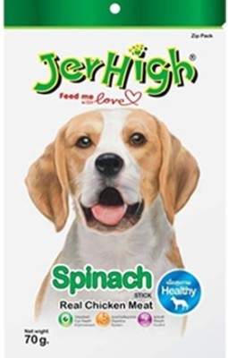 JerHigh Spinach Chicken Dog Treat