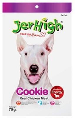Jerhigh Cookie Chicken Dog Treat