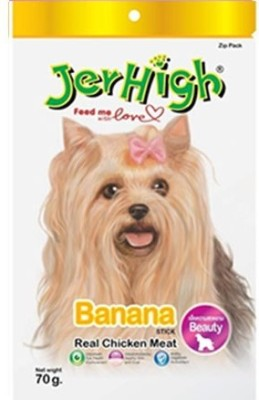Jerhigh Banana Chicken Dog Treat(70 g, Pack of 1)
