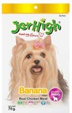 JerHigh Banana Banana Dog Treat (70 g, P...