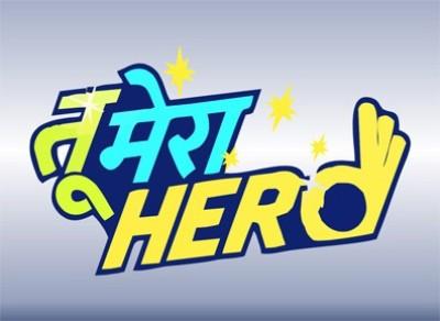 Funcart Tu Mera Hero Photo Booth Board