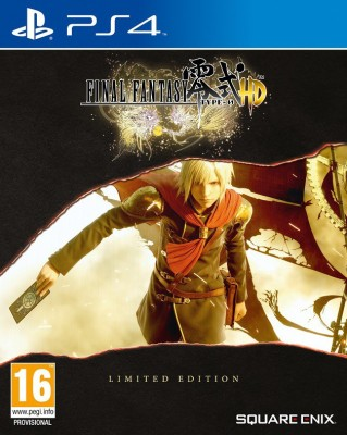 Final Fantasy Type - 0