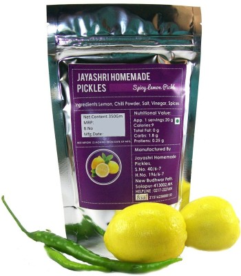 Jayashris Spicy Lime Pickle(Pack of 1)