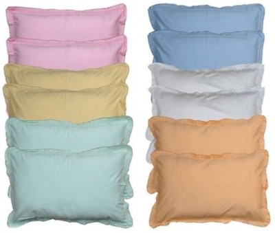 Globalgifts Plain Cotton Filled Standard Size Pillow Protector(12)