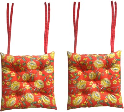 Cotonex Printed Chair Cushion