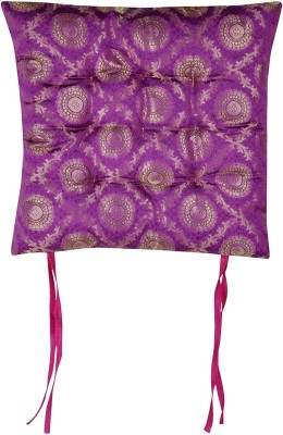 Lal Haveli Home Décor Silk Brocade Work Seat Pad With Cotton Filling Purple Chair Cushion