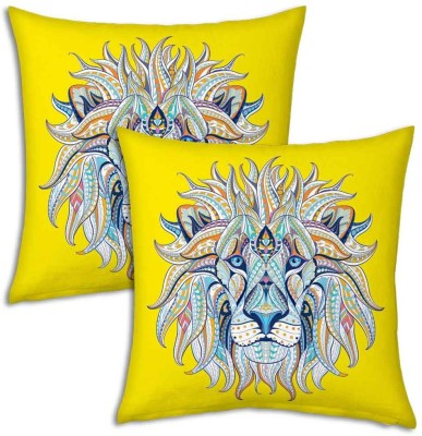 Little India Animal Print Decorative Cushion