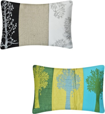 Portico New York Tree, Coral Reef Bed/Sleeping Pillow