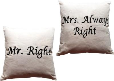 Random in Tandem Printed Decorative Cushion