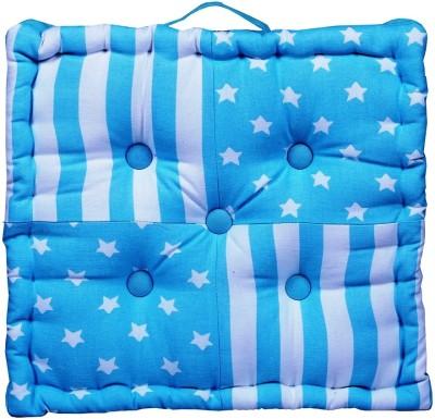 Home Pluss Star Floor Cushion