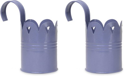 Color Palatte Plant Container Set(Pack of 2, Metal)