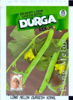 Durga Seeds Longmelon (Kakri) Durgesh Komal Seed