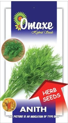 Omaxe ANITH IMPORTED 40 SEEDS BY OMAXE Seed