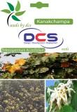 DCS Kanakchampa forest Plant (Per Pack 5...