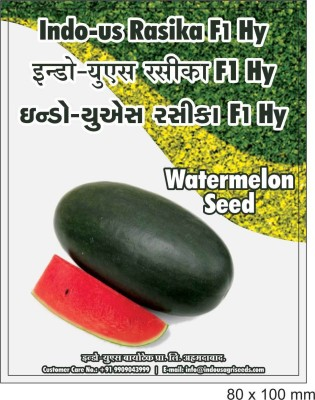 Indous Agriseeds Indo Us Rasika F1 Hy Water Malon Seed