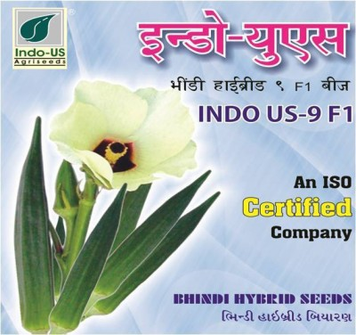 Indous Agriseeds Indous 9 F1 Hy.Okra Seeds 200 Packet Of Seed