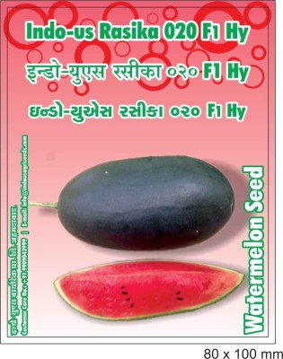 Indous Agriseeds Indo Us Rasika 20 F1 Hy Water Malon Seed