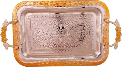 Exoticaa Embossed Silver Plated Tray