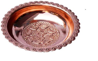 Veda Home & Lifestyle Embossed Copper Plate